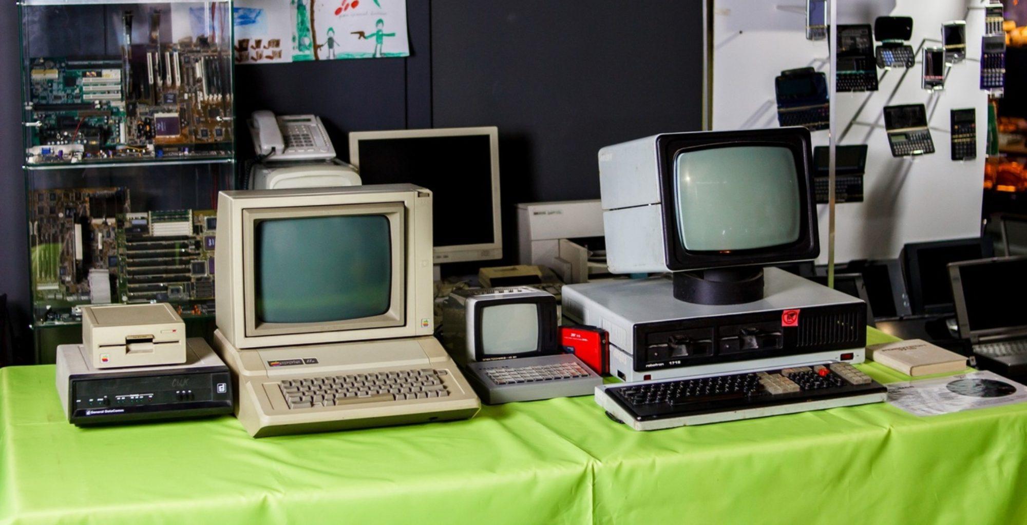 Антимузей компьютеров и игр