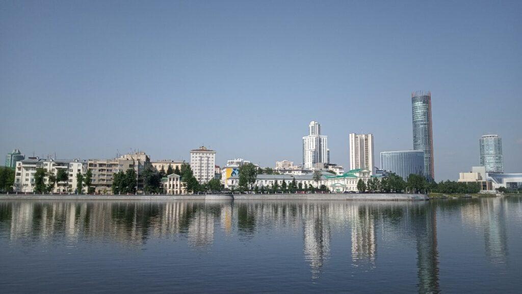 Екатеринбург Минск
