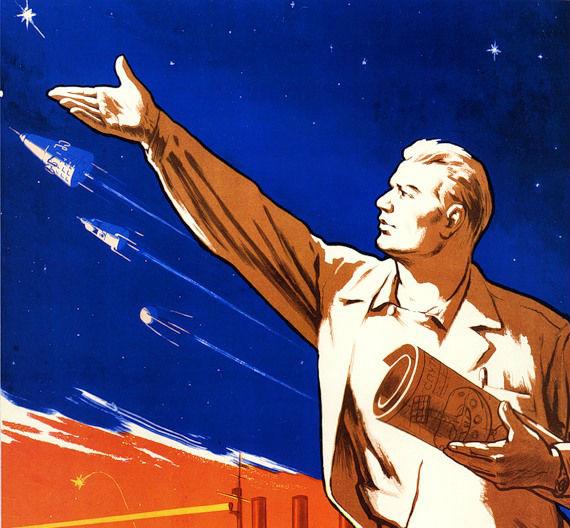 Выставка плакатов о советском космосе.
