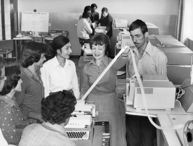 Компьютерные технологии в Афганистане , 1982 год