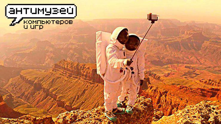 Как провести выходные в Екатеринбурге и стать путешественником на Марс