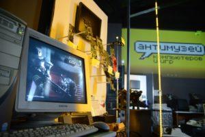 Мультимедийные выставки о компьютерах
