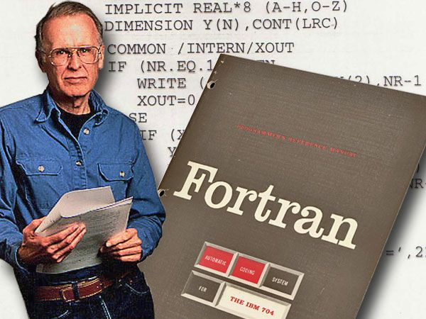 Запущена первая программа на языке FORTRAN